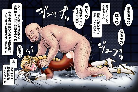 【キモオヤジレイプwww】ヒロイン達が汚っさんのねちっこい責めで強制アヘ顔にされちゃう画像wwwpart110