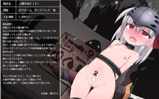64128503_p0_master1200