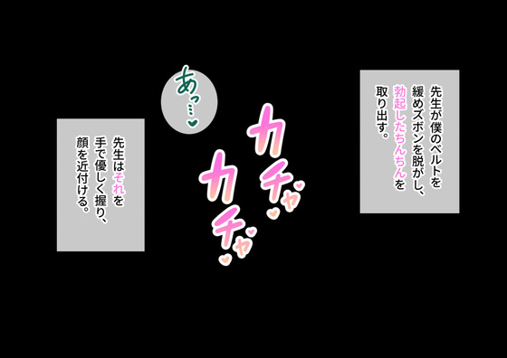 【エロ画像】 女教諭の筆おろし!! 少子化により激減した人口を回復すべく『性交実習』が導入されたwww (サンプル101枚)