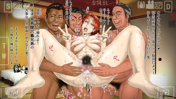 がっつり集団で輪姦されちゃってる女の子達53014