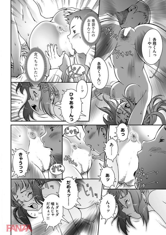 【エロ漫画】 気になる女子が裸で登校…!? 何故か自分だけ好きな女子の裸が見えるようになってしまった結果www