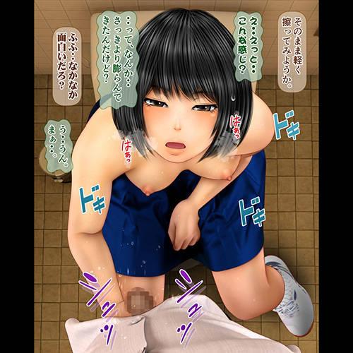 美少女ヒロイン達による手コキでドッピュドッピュしちゃってる画像part48