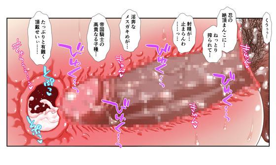 【エロ画像】 猿飛忍ちゃん × おじさんチンポ!! 潜入調査中におっさん騎士のエロテクで堕とされちゃうwww