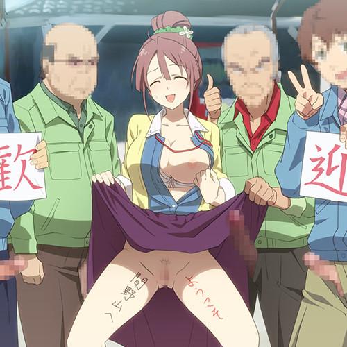 クッソキモいブ男に美少女ヒロインが犯されてビクンビクンさせられてる画像www