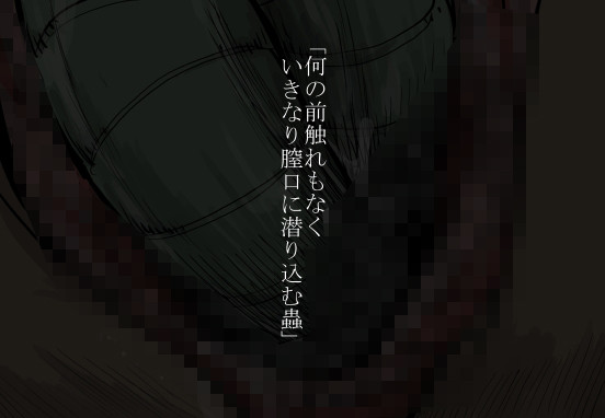 20704298_p61