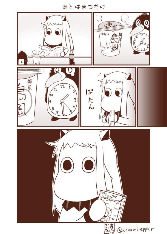 【さざ波 小波】むっぽちゃんの憂鬱008