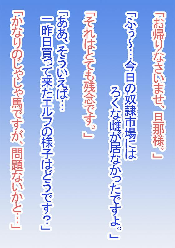 56535336_p2_master1200