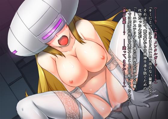 【将】洗脳食蜂さん006