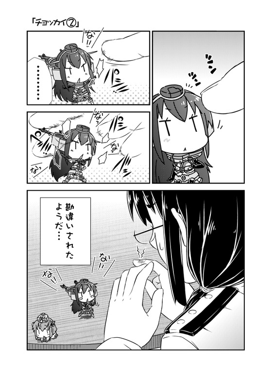 可愛い04014