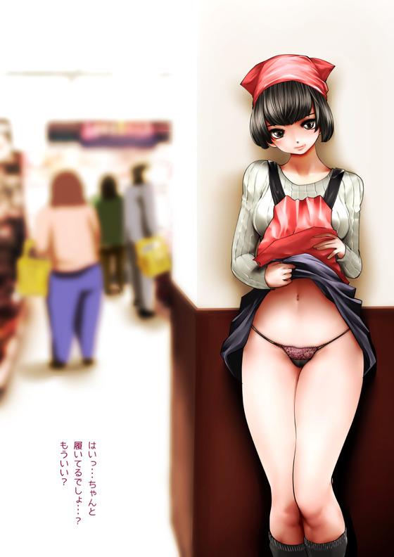 【双龍】露出ヒロインまとめ002