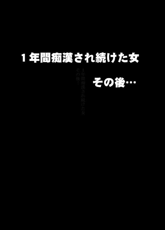 61747259_p5_master1200