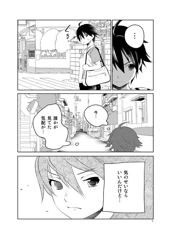 【ドリームクラブ】 ナオ vs ストーカーキモ男!! 敗北してメス堕ちさせられちゃうwww (サンプル10枚)