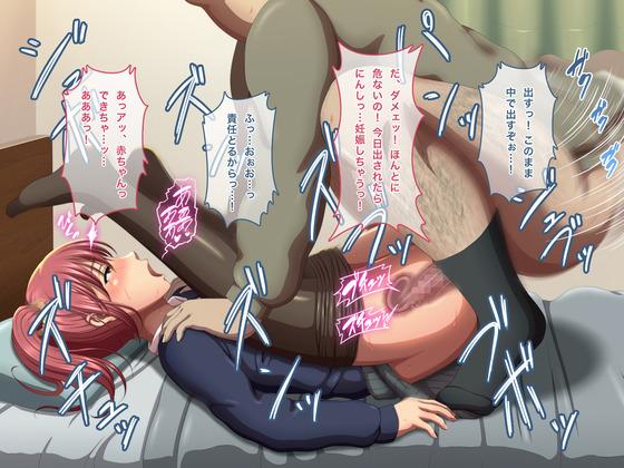 【大紙風船】陥落援交少女 -妊娠してあげる-004