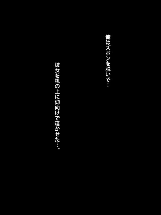 74742221_p1_master1200