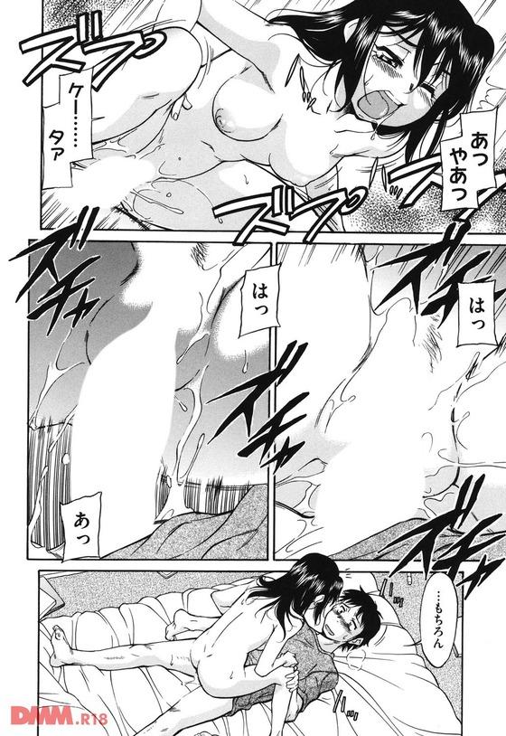 【エロ漫画】 エロ猿弟 × 姉!! 覚えたての猿状態の弟に「おあずけ」したら暴走して…