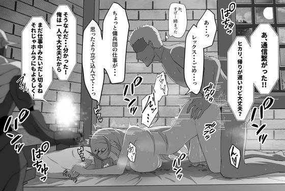 【エロ画像】 たくましいオチ○ポ様で寝取られちゃってる美少女ヒロイン達wwwpart49