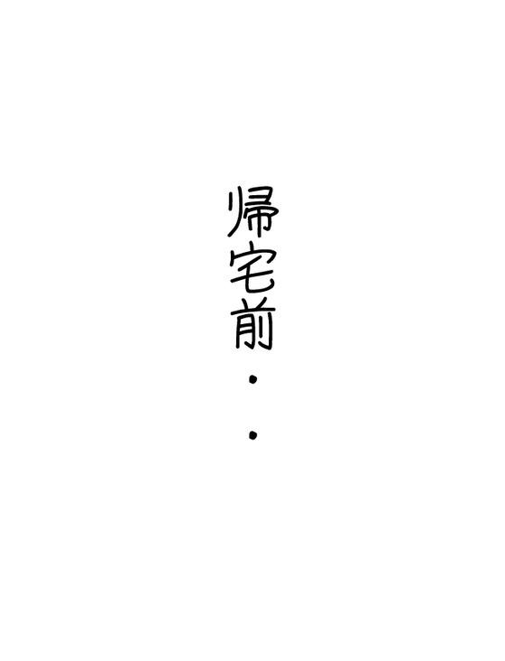 28721742_p9