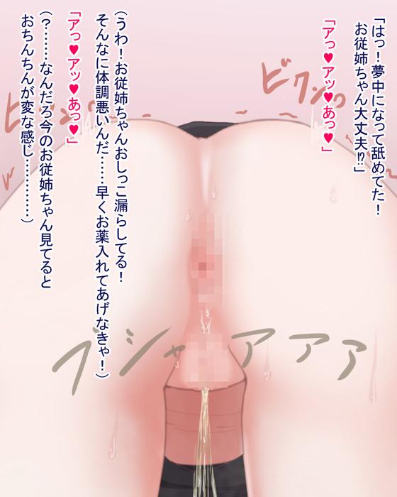 59831545_p7_master1200