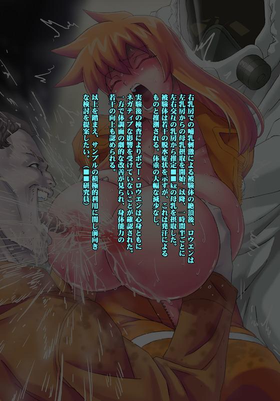 70500781_p11_master1200