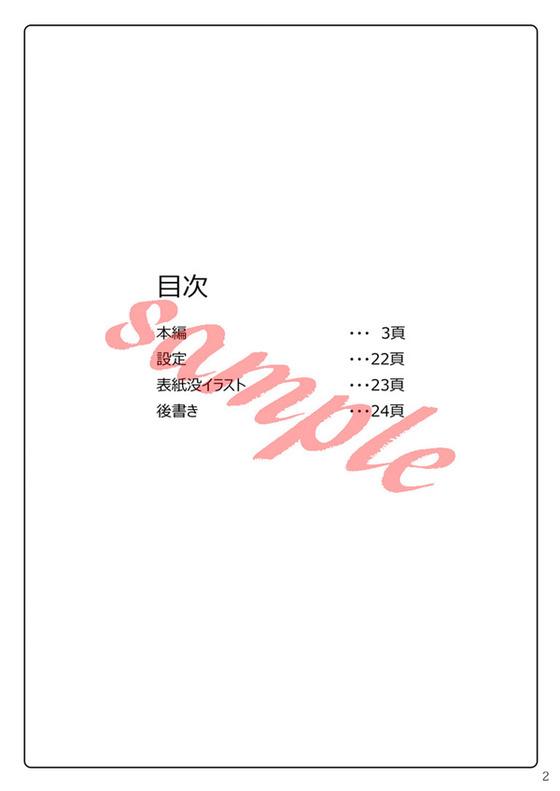 68462094_p2_master1200