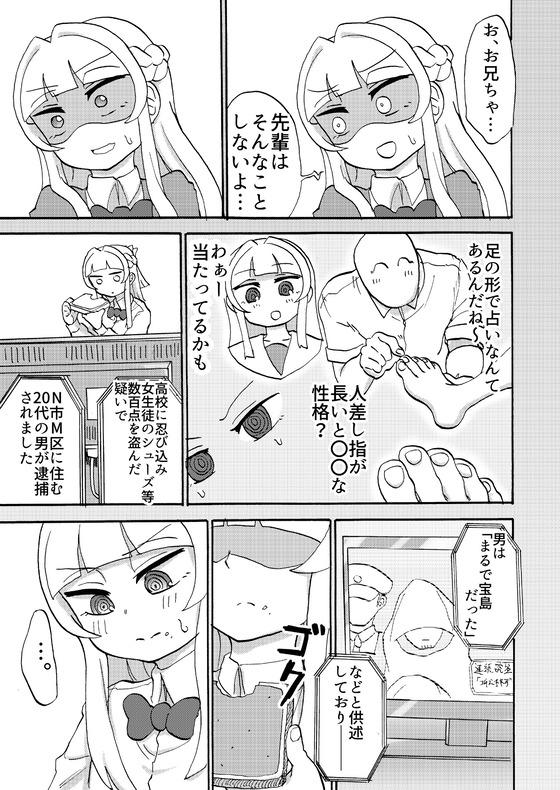 kimo08