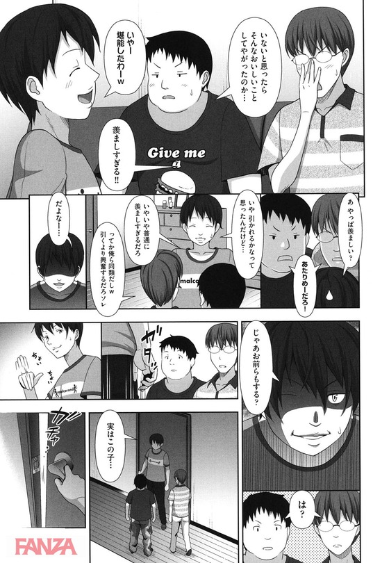 【エロ漫画】 万引き少女を脅迫レイプ!! キモオタ達「見逃してあげてもいいけど…わかるね?(ニチャァ」