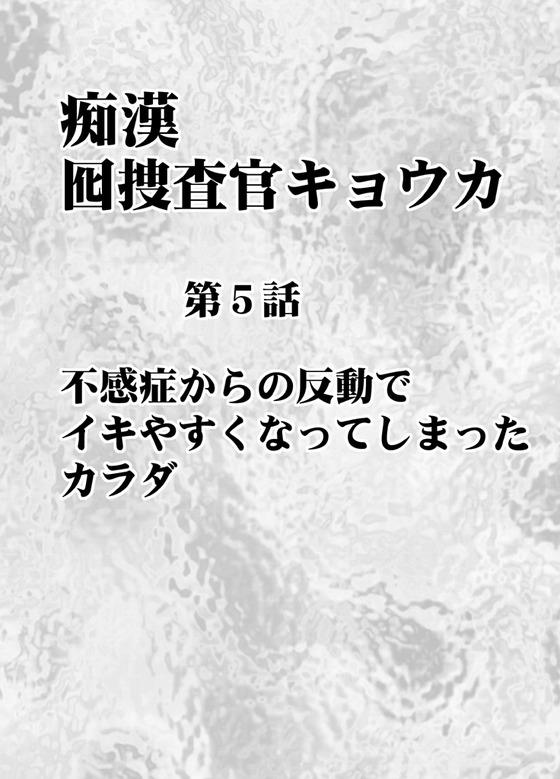64027826_p4_master1200