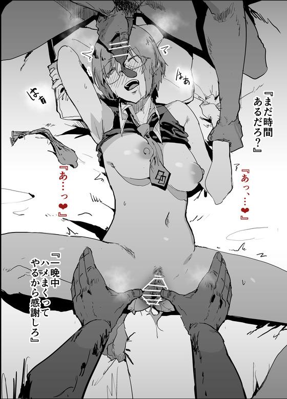 【FGO】 マシュとチャラ男達の寝取らせセックス!! 変態マスターの命令でチャラ男達に抱かれることになったマシュ…