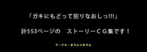 55491694_p45_master1200