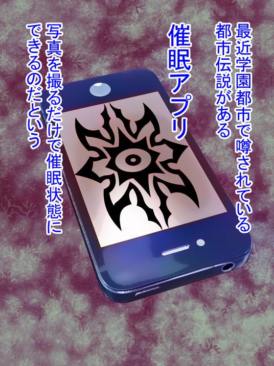 75587421_p1_master1200