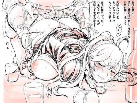 寝ている女の子にいたずら画像27025