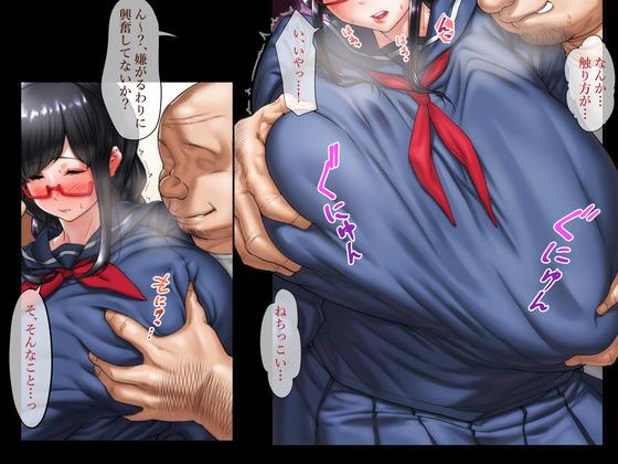 【エロ画像】キモデブ体育教師に寝取られる幼馴染JK!! 弱みを握られ仕方なくその要求を呑んでしまい絶倫チンポで・・・(サンプル17枚)