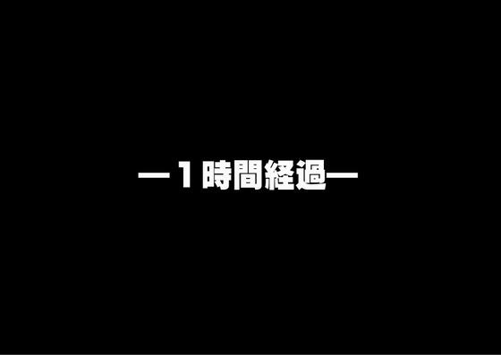 55113213_p3_master1200