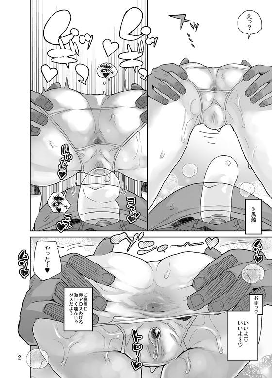 【エロ漫画】 同級生アイドルのエロIV撮影の手伝い!! 普段オナネタにしてるIVアイドルに撮影協力を頼まれ…(サンプル17枚)