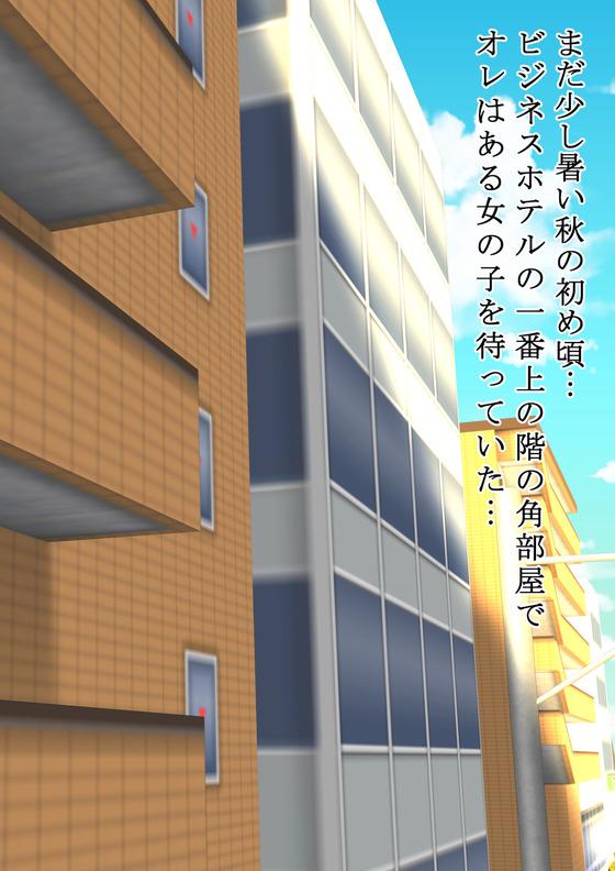【ぶーちゃん】おやじ尻尾狩り赤音ちゃんまとめ001