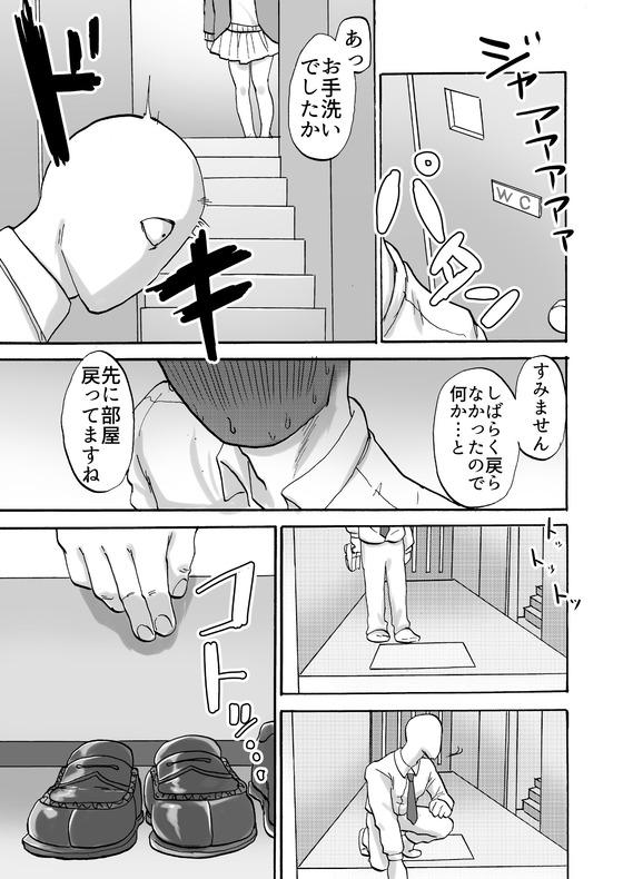 kimo12