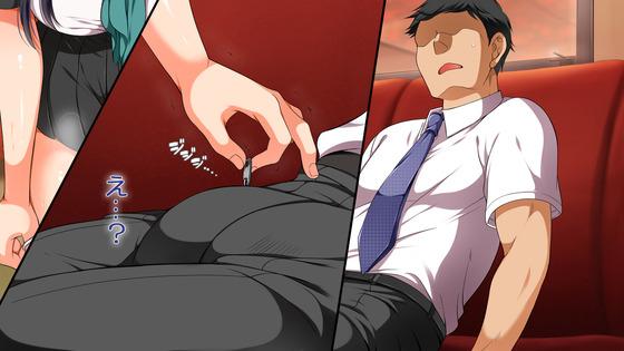 女子学生のいじめ!「このおじさんと早くセックスしなよwww」⇒居眠りおじさん「!?!!?」(エロ画像18枚)