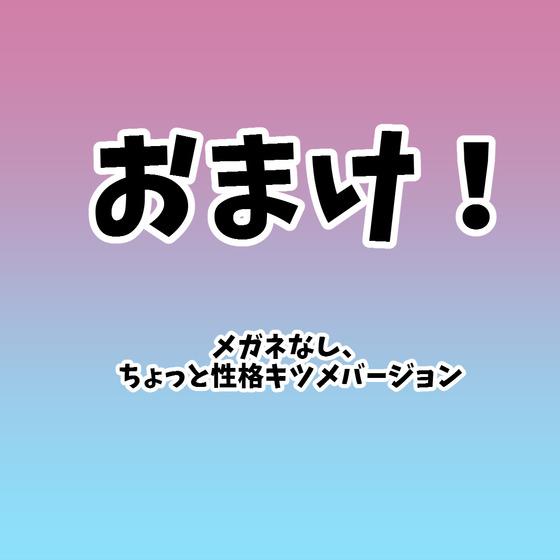 72790459_p6_master1200