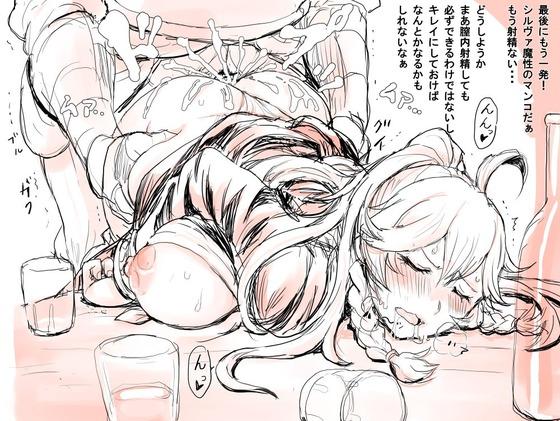 寝ている女の子にいたずら画像27023