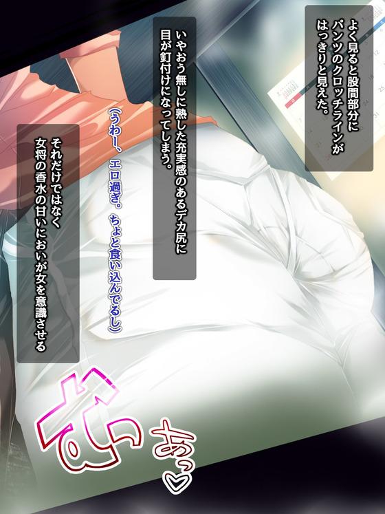54687512_p10_master1200