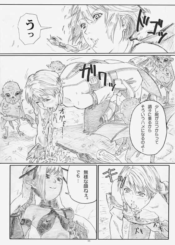【石井高森】牢獄の戦士-レイナ-006