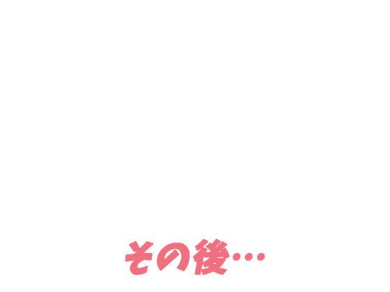 男の娘なエロ画像09019