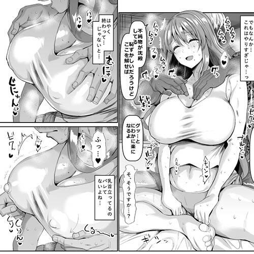 【エロ漫画】 ホームレスキモ叔父さんに寝取られセックスされちゃう未亡人妻!! 息子と関係を持ちカラダを持て余してる所に突然…(サンプル18枚)