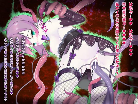 【艦これ】反抗的な加賀さんを触手の快楽責めでアヘらせて悪堕ちさせたったwww