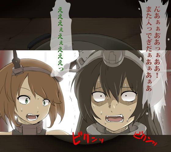 【6Q】長門さん016