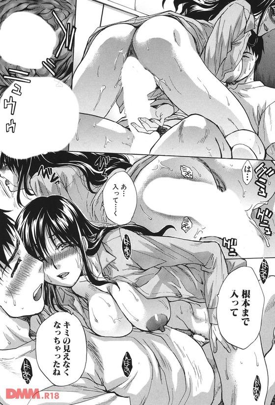 【エロ漫画】美人だけど地味な隣の奥さんを訪ねたら中に引き込まれて逆レイプされたんですけどwww(^q^)