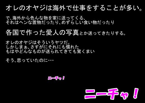 58670826_p1_master1200