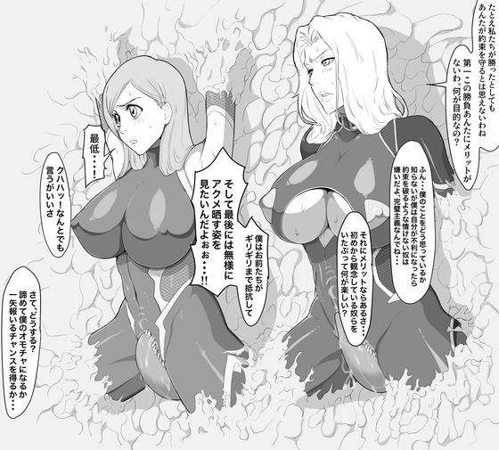 【BLEACH】 対魔忍と化した乱菊と織姫の末路wwwwwwwwwwww