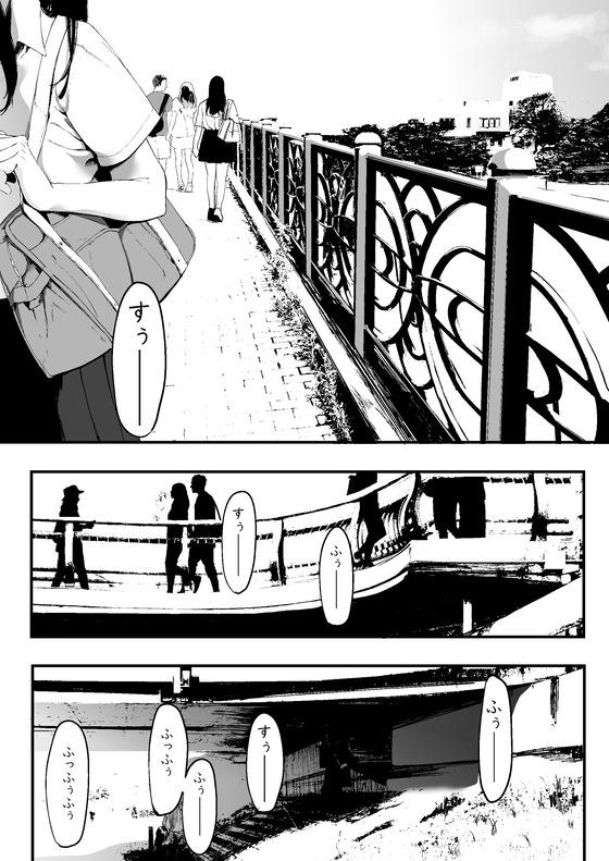 【エロ漫画】 オチ○ポに敗北したJKユーチューバー!! 媚薬レイプの記憶に苛まれて身体がうずいてしまうようになり…(サンプル15枚)