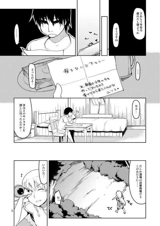 54172446_p5_master1200